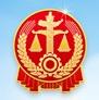 中国审判流程公开网