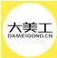海报banner(1)
