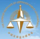 中国注会协会