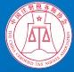注册税务师协会